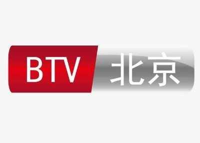 北京卫视2019年6月12日、6月13日节目表- 2016年6月12日养生堂