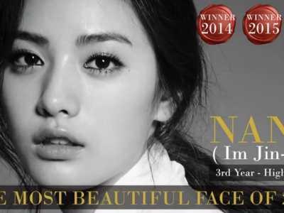 中日各4位女星上榜 2015世界最美面孔