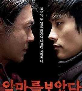演绎极致暴力犯罪——历数影韩国经典犯罪电影 欧美暴力犯罪电影