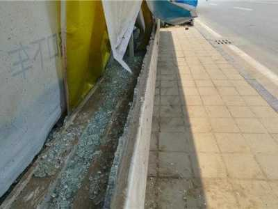 周口一公交候车亭被砸 宋庙张中心祛斑贴吧