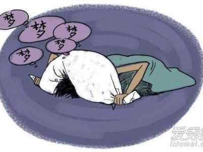梦见死人是什幺意思 梦见死人了