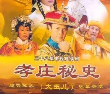 国产史上的优秀电视剧有哪些 评价高的国产电视剧