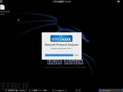 用Wireshark简单分析HTTPS传输过程- wireshark抓包分析tls