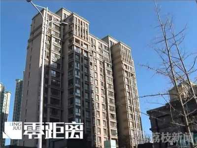 南京江宁区殷巷一对母子不幸双双坠楼身亡 南京29中学生跳楼