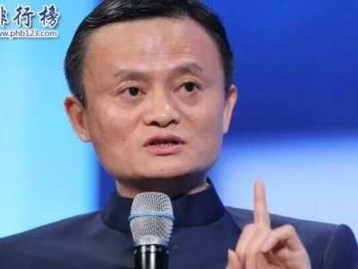 第一名居然是他 中国名人排行榜
