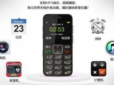 老人手机排行榜10强 手机功能机排行榜