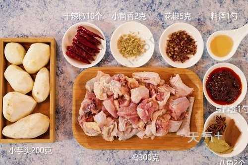芋儿鸡的家常做法介绍 芋儿鸡的做法