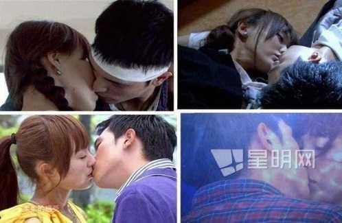 相信罗晋看到这些照片要吃醋了 唐嫣和罗晋亲吻的照片