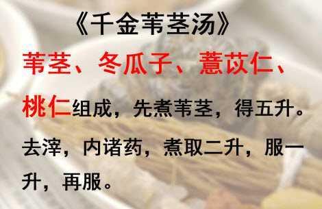 刘尚建讲肺热 养生堂20140422