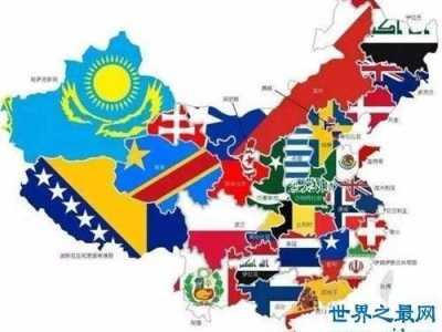 全世界31个地区是哪些 世界上有哪些封闭国家