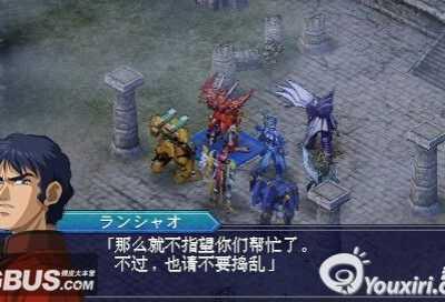 游戏测试图公开 魔装机神2