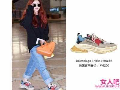 金泫雅最喜欢的巴黎世家老爹鞋 韩国女星泫雅热裤舞