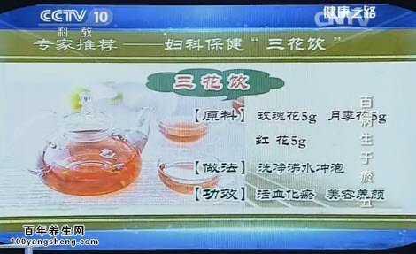 赵慧玲讲黄褐斑的简单去除方法 健康之路治疗黄褐斑