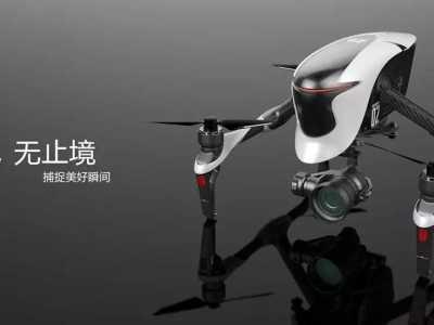工业设计如何对机器人产品进行外观设计 如何设计机器人