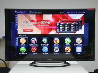 联想60寸智能电视开卖 联想智能电视k72