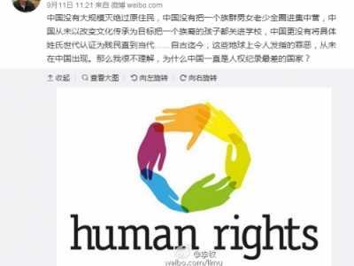 为什幺中国一直是人权纪录最差的国家 李牧是哪个国家的将领