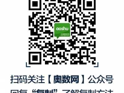 北京重点中学占地面积一览 中学面积排行榜