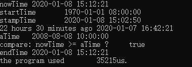 point c++的时间点time time