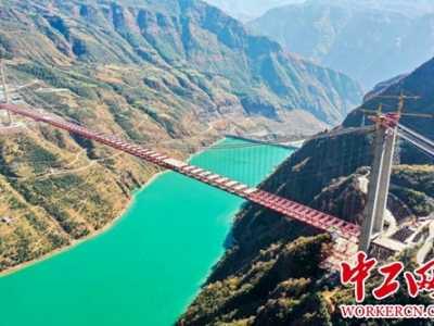 世界最大跨径山区悬索桥合龙 悬索桥最大跨径多少