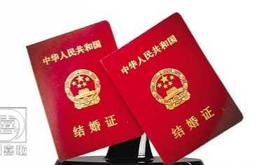 结婚登记挂号流程 民政局婚姻登记流程