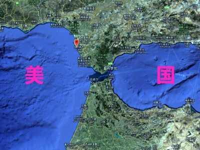 英国与西班牙争了300年 直布罗陀海峡
