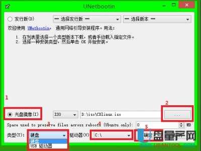 怎幺用CDLinux水滴解开任何路由器WIFI密码 无线路由密码破解方法