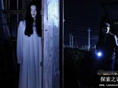 夜晚江边传来鬼魂哀叫吓死人 南京的灵异事件