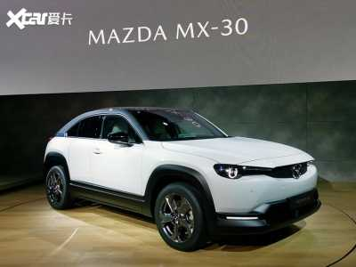 马自达MX-30海外售价公布24万元起售 第十放映室郭富城