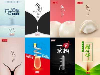 多乐士2017微博海报文案大盘点也很精彩 时尚海报网微博