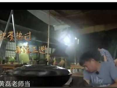 """""""还记得黄磊当全中国人民偶像的那个年代吗 黄磊全民偶像知乎"""
