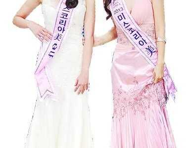 韩国小姐选美大撞脸 韩国选美撞脸