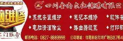 南江车祸频发 2014南江车祸