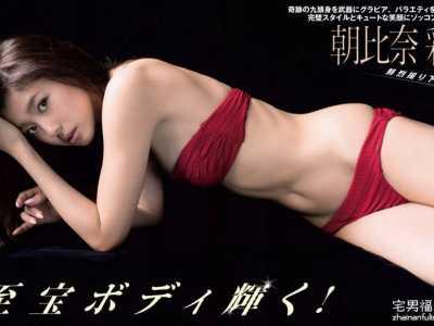 9头身美腿写真女模 朝比奈比奈图片