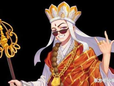 唐僧因为太白金星的一句话 唐僧打太白金星