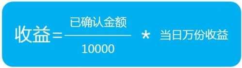 支付宝余额宝存1万一个月能收入多少 余额宝可以存1个亿吗