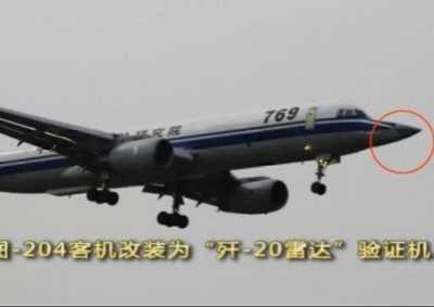 神秘飞机搭载 中国试飞院