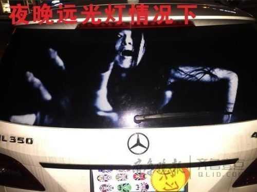 济南车主在后玻璃贴恐怖贴纸为治远光灯 车后玻璃恐怖贴纸
