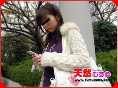素人ともみ番号 素人ともみ番号10musume-011007 01封面