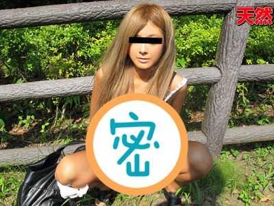 小野寺沙罗最新番号封面 小野寺沙罗作品番号10musume-020212 01封面
