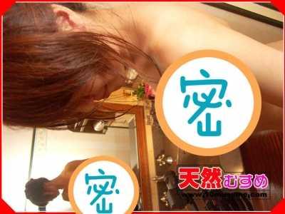 姫乃さくら10musume系列番号10musume-032006 01在线播放