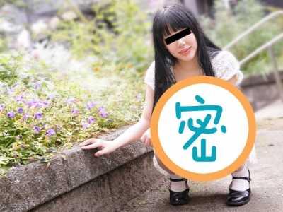 彩乃ひかり2019最新作品 彩乃ひかり作品番号10musume-032218 01封面