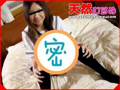 みいこ番号10musume-033109 01在线观看
