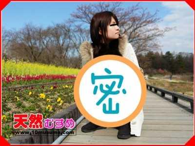BT种子下载 素人ななこ番号10musume-050307 01
