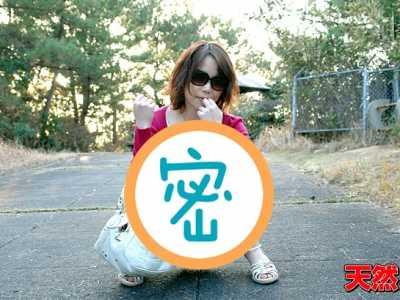 三田かなみ作品番号10musume-053111 01在线播放