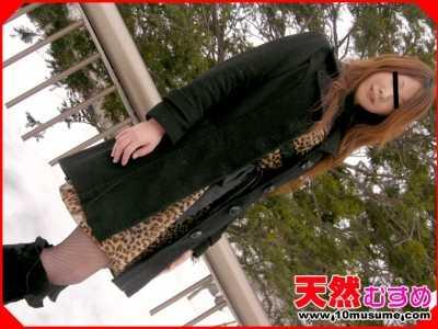 素人エリコ最新番号封面 素人エリコ番号10musume-060308 01封面
