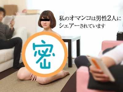 今井沙月番号 今井沙月作品番号10musume-080316 01封面