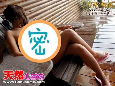 BT种子下载 安达みゆき番号10musume-080908 04