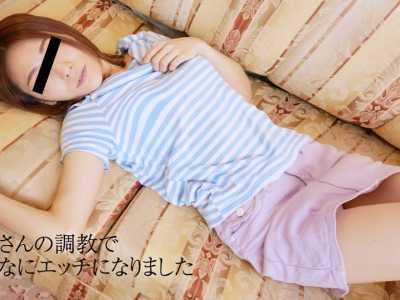 宫藤舞作品番号10musume-090917 01迅雷下载