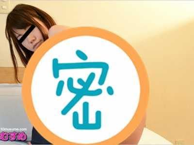 西村瞳番号10musume-091413 02在线观看