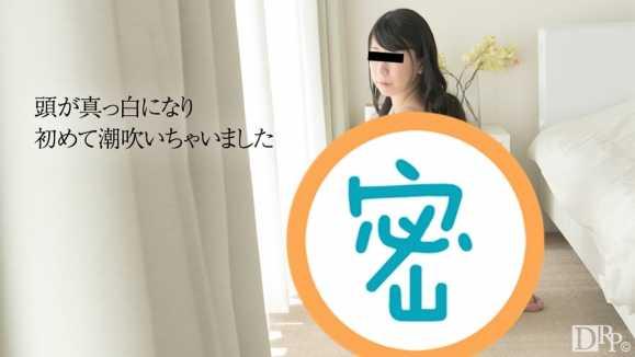 立花里奈2018最新作品 立花里奈番号10musume-091417 01封面